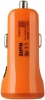 Baseus 2.1A Dual USB Car Charger Tiny-Color Orange (CCALL-CR07) рис.1