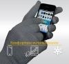 Touch iGloves Dark Grey мал.2