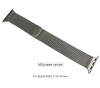 Apple Milanese Loop Band for Apple Watch 42mm Silver рис.1