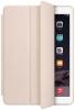 Apple iPad Pro 9.7 Smart Case (OEM) - Grey рис.1