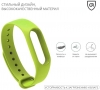 Xiaomi ремешок Mi Band 2 (Light Green) рис.2
