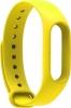 Xiaomi ремешок Mi Band 2 (Yellow) рис.1
