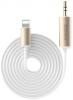 Baseus Enjoy Apple Transfer Male Audio Cable 1.2M Gold (NGB37-0V) рис.1
