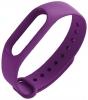 Xiaomi ремешок Mi Band 2 (Purple) рис.1