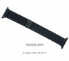 Apple Milanese Loop Band for Apple Watch 38mm/40mm Black рис.1