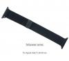 Armorstandart Milanese Loop Band для Apple Watch All Series 38-40mm Black (ARM48695) мал.1