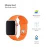 Armorstandart Sport Band (3 Straps) для Apple Watch 42-44 mm Orange (ARM49071) мал.2