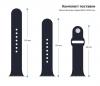 Armorstandart Sport Band (3 Straps) для Apple Watch 38-40 mm Dark Blue (ARM49074) мал.3