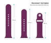 Armorstandart Sport Band (3 Straps) для Apple Watch 38-40 mm Purple (ARM49077) мал.3