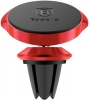 Baseus Small Ears Series Magnetic Car Air Vent Mount Red (SUER-A09) рис.1