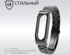 ArmorStandart Metal Band for Xiaomi Mi Band 2 Black рис.2