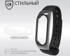ArmorStandart Carbon Fibre Metal Shell Band for Xiaomi Mi Band 2 Black рис.3
