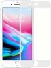Защитное стекло ArmorStandart 3D Soft Edge для Apple iPhone SE new/8 White (ARM49864-GSE-WT) мал.1