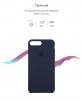 Apple iPhone 8 Plus Silicone Case (OEM) - Midnight Blue рис.3