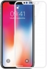 Baseus 0.3mm Silk-screen 3D Anti-bluelight Tempered Glass Film For iPhone X White (SGAPIPHX-GES02) мал.1