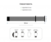 Apple Sport Band for Apple Watch 38mm/40mm White (3 straps) рис.4