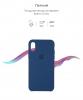 Apple iPhone XS/X Silicone Case (OEM) - Blue Cobalt рис.3