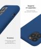 Apple iPhone XS/X Silicone Case (OEM) - Blue Cobalt рис.5