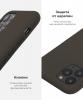 Apple iPhone XS/X Silicone Case (OEM) - Dark Olive рис.5
