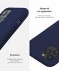 Apple iPhone XS/X Silicone Case (OEM) - Midnight Blue рис.5
