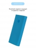Xiaomi PowerBank Case for 20000mAh 2С (Blue) рис.3
