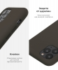 Apple iPhone 8 Plus Silicone Case (OEM) - Dark Olive рис.5