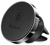 Baseus Small Ears Series Air Outlet Magnetic Bracket (Genuine Leather Type) Black (SUER-E01) мал.2