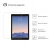 Защитное стекло Armorstandart Glass.CR для iPad Air 2/Pro 9.7 (ARM50473-GCL) рис.2