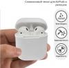 Airpods Silicon case+straps white (in box) рис.2