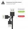 Magnetic Cable 3in1 Lighting+Micro+Type C Black мал.2