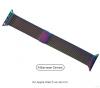 Armorstandart Milanese Loop Band для Apple Watch All Series 42-44mm Rainbow (ARM50698) мал.1
