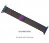 Armorstandart Milanese Loop Band для Apple Watch All Series 38-40mm Rainbow (ARM50695) мал.1