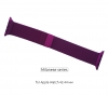Apple Milanese Loop Band for Apple Watch 42mm Purple рис.1