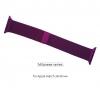 Armorstandart Milanese Loop Band для Apple Watch All Series 38-40mm Purple (ARM50691) мал.1