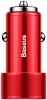 Baseus Small Screw Dual-USB Quick Charge Car Charger 36W red (CAXLD-B09) рис.1