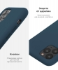 Apple iPhone XS/X Silicone Case (OEM) - Cosmos blue рис.5
