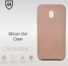 Панель Armorstandart Silicone Case для Samsung Galaxy J3 (J330) Pink Sand (ARM51399) мал.2