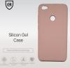 Панель Armorstandart Silicone Case для Xiaomi Redmi Note 5A Pink Sand (ARM51363) мал.2