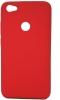 Панель Armorstandart Silicone Case для Xiaomi Redmi Note 5A Red (ARM51362) мал.1