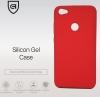Панель Armorstandart Silicone Case для Xiaomi Redmi Note 5A Red (ARM51362) мал.2