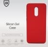 Панель Armorstandart Silicone Case для Xiaomi Redmi 5 Red (ARM51355) мал.2