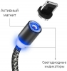 Magnetic Cable 3in1 Round Lighting+Micro+Type C Black рис.2