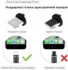 Magnetic Cable 3in1 Round Lighting+Micro+Type C Black рис.5