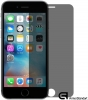Защитное стекло ArmorStandart Anti-spy для Apple iPhone 6 Plus/6s Plus (ARM51639-GCLS) рис.10