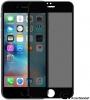 Защитное стекло ArmorStandart 3D Anti-spy для Apple iPhone 6 Plus/6s Plus Black (ARM51637-G3DS-BK) рис.11