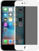 Защитное стекло ArmorStandart 3D Anti-spy для Apple iPhone 6/6s White  (ARM51636-G3DS-WT) рис.1