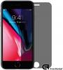 Защитное стекло ArmorStandart Anti-spy для Apple iPhone 8/7/6 рис.10