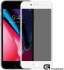 Защитное стекло ArmorStandart 3D Anti-spy для Apple iPhone SE new/8/7 White (ARM51464-G3DS-WT) рис.11