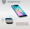 Защитное стекло ArmorStandart 3D Anti-spy для Apple iPhone SE new/8/7 White (ARM51464-G3DS-WT) рис.3