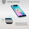 Защитное стекло ArmorStandart 3D Anti-spy для Apple iPhone SE new/8/7 Black (ARM51463-G3DS-BK) рис.3